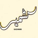Cashmir To Kashmir