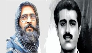 Afzal Guru and Maqbool Bhat