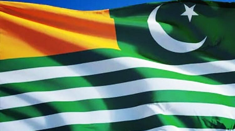 AJK Flag – its origin and meaning by Col. Abdul Haq Mirza